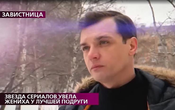 Сергей отрицает, что крутил роман на стороне