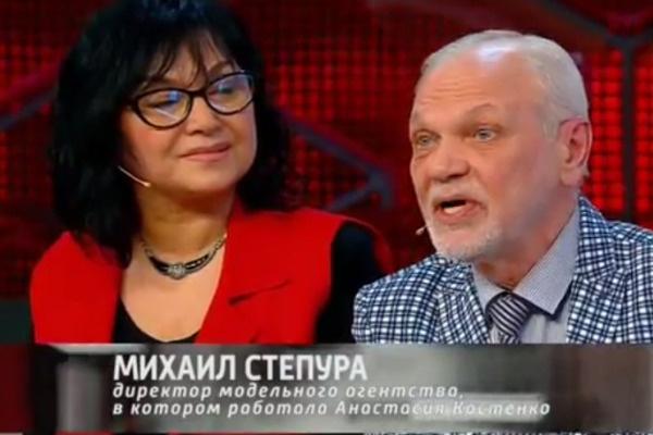 Елена и Михаил Степура знают Настю давно
