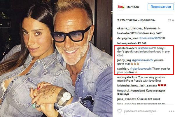 Джанлука счастлив, что его персоной интересуются за пределами Италии