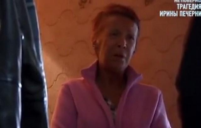Так Ирина Печерникова выглядела незадолго до смерти