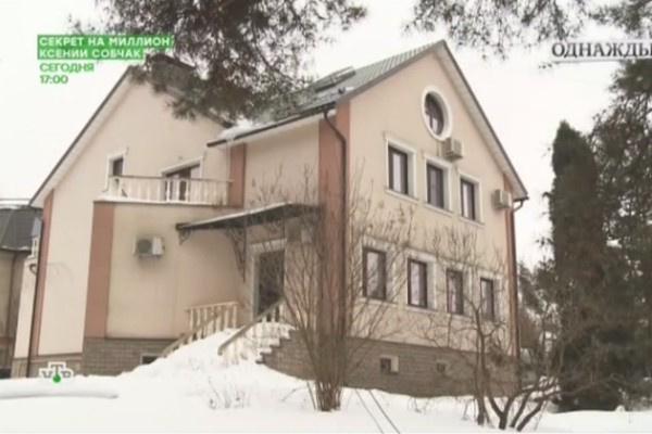 Дом Резника расположен в элитном районе Подмосковья