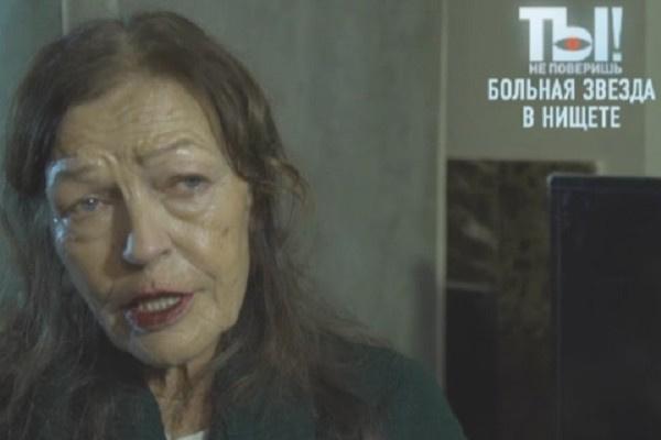 В эфире зрителям предстала непохожая на себя Ольга Прохорова
