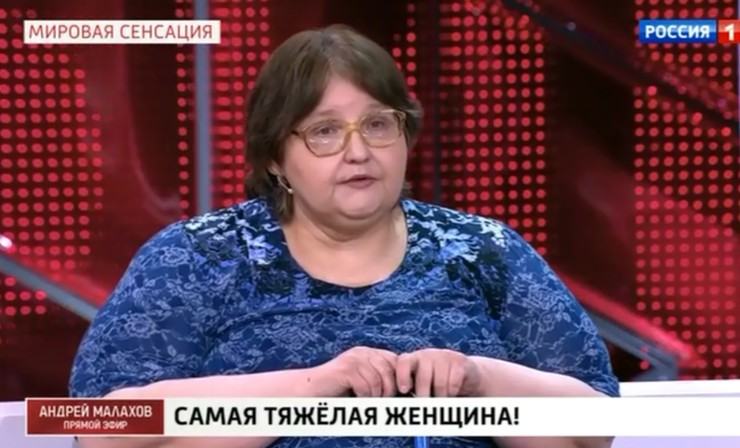 Сестра пациентки тоже страдает от ожирения