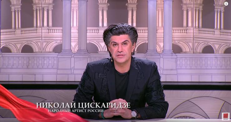 Николая Цискаридзе пригласили выступить ведущим шоу
