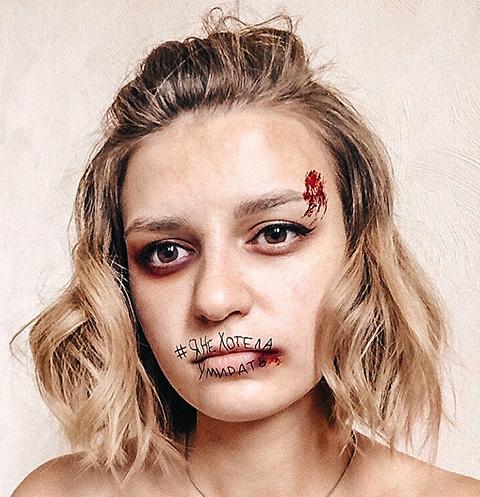 Флешмоб запустили в поддержку женщин, страдающих от домашнего насилия