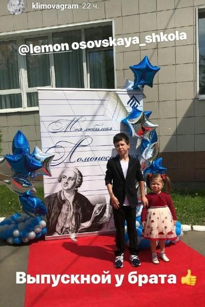 Корней Петренко с сестрой Беллой