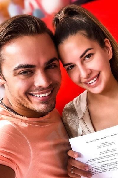 Майя Донцова показала заявление о браке