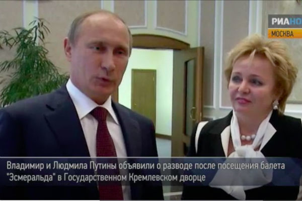 Владимир и Людмила Путины в день объявления о разводе
