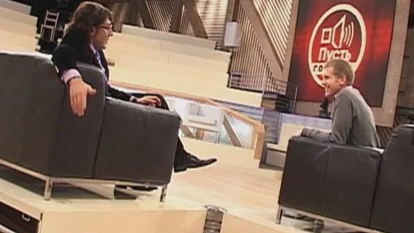 Андрей Малахов дает интервью Борису Корчевникову