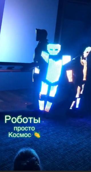 Детям показали световое шоу