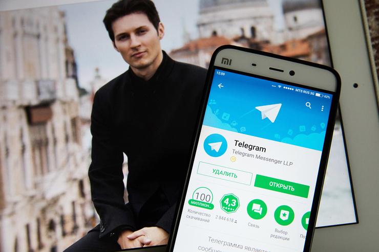 Вместе с братом Николаем Павел создал кроссплатформенную систему мгновенного обмена сообщениями