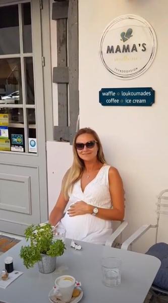 Мария проводит отпуск в Греции