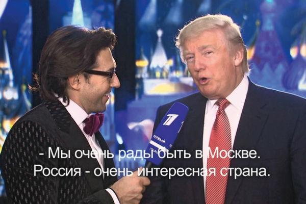 Дональд Трамп сделал комплимент профессионализму телеведущего