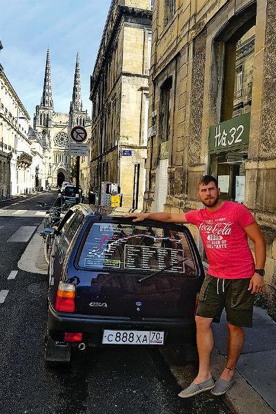 Французский город Бордо смог по-настоящему удивить путешественников