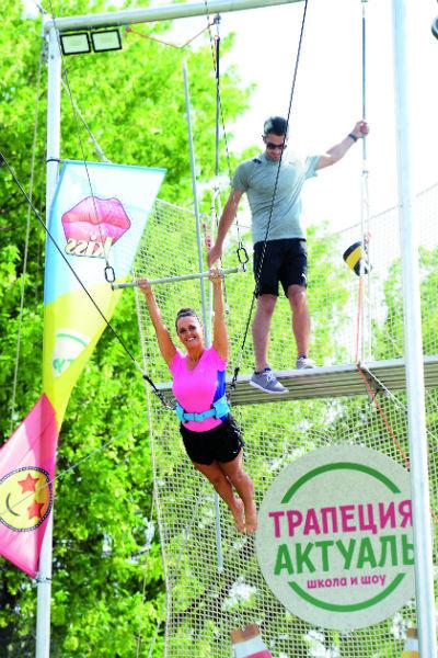 Высота платформы – семь метров