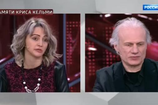 Любовница Криса Кельми (Полина) и его брат Евгений