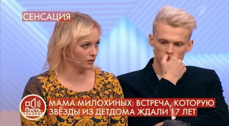 Илья нашел в себе силы прийти на программу и увидеть родительницу