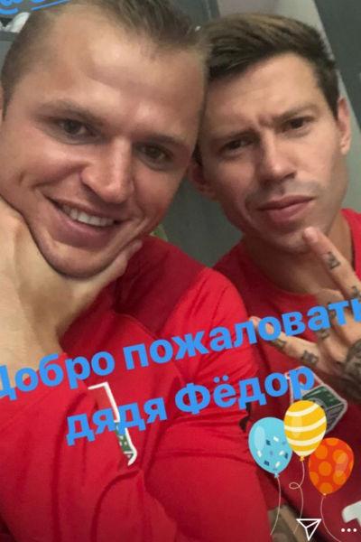 Федор дружит со многими игроками московского клуба