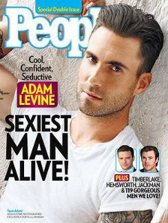 Журнал People ежегодно выбирает самого сексуального мужчину планеты