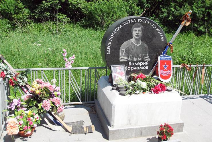 Валерий Харламов погиб в 33