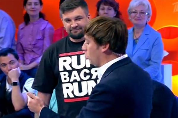 Баста и Максим Галкин устроили баттл