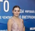 Врач Аделины Сотниковой: «Ей удалили две грыжи, диски между позвонками заменили имплантами»