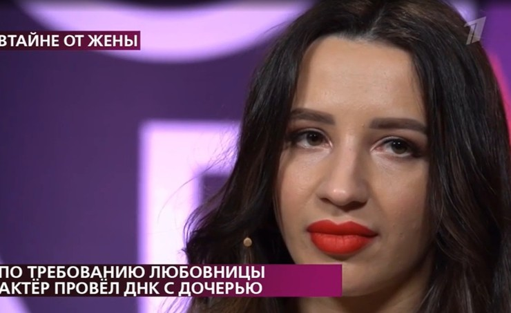Анастасия узнала неприятную правду о бывшем актере