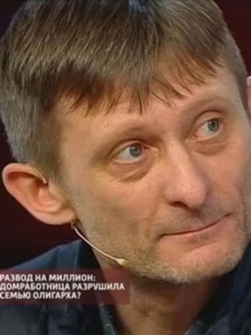 Сергей Разин