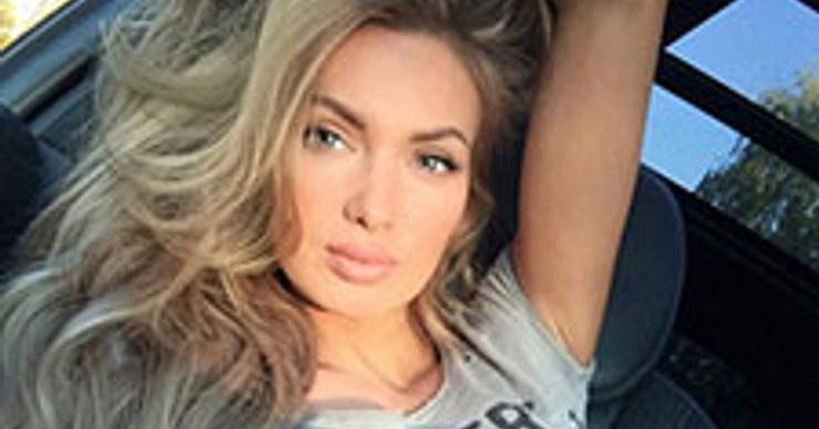 Евгения Феофилактова впервые показала фото без макияжа