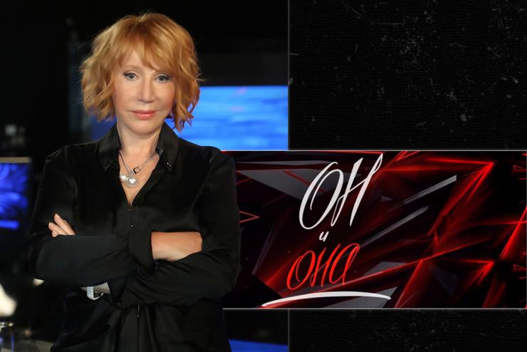Когда у Прошутинской началась ремиссия, на экраны вышло ее шоу «Он и она»