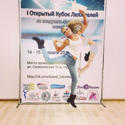 Новости: Подруга Ростислава Хаита завоевала золото в танцах на шесте – фото №3