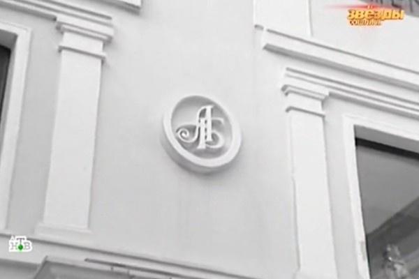 На склепе Аллы Пугачевой могут изобразить такой же вензель, как на доме певицы
