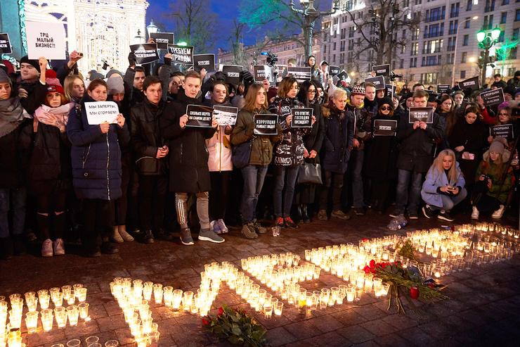 Жители Кемерово чтят память погибших