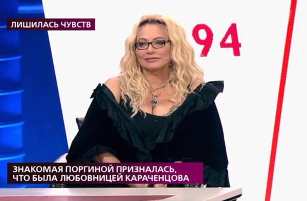Наталья уверяет, что имела интимные отношения с актером
