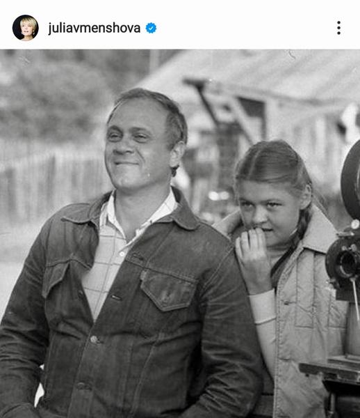 Юлия Меньшова – умершему отцу: «Впервые без тебя в этот день…»