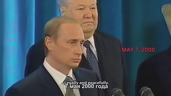 Владимир Путин заявил, что не вправе оценивать деятельность Бориса Ельцина