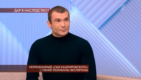 Алексей хочет установить связь с предполагаемым отцом
