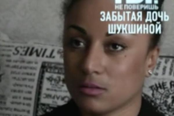 Внучка Лидии Федосеевой-Шукшиной Лауринда