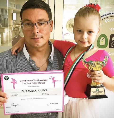 Участник телепроекта «Дом-2» Андрей Чуев с дочерью Лизой