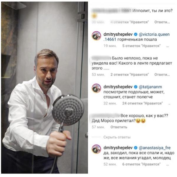 Дмитрий резко осадил хейтеров