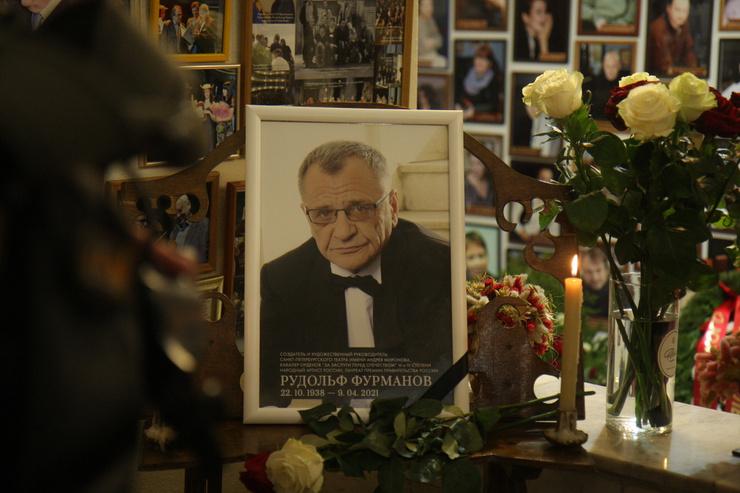 Прощание с Рудольфом Фурмановым прошло в центре Петербурга