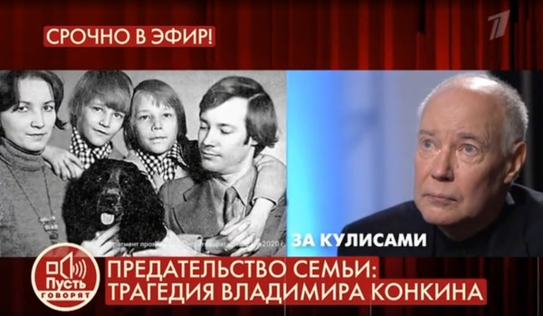 Актер не мог сдержать слез, глядя на семейные снимки