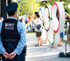 Открытие летних Олимпийских игр в Токио: трансляция
