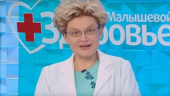 Елена Малышева является ведущей популярных телепрограмм
