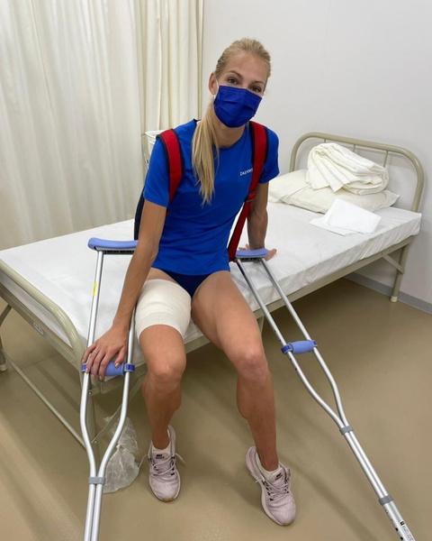 Дарье Клишиной выдали костыли