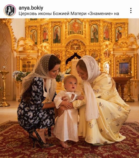 Мирона крестили вчера
