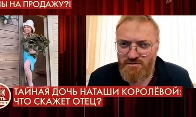 Виталий Милонов обещал найти Азизе малыша из детского дома
