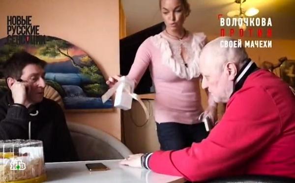 Анастасия Волочкова с папой и другом семьи
