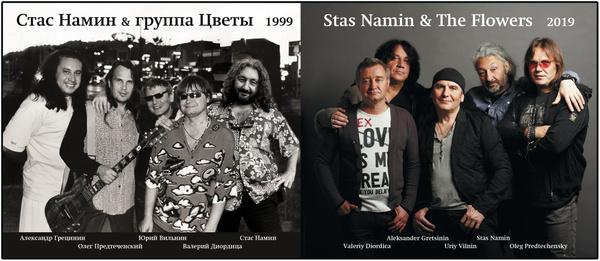 За последние 20 лет состав группы ЦВЕТЫ не изменился