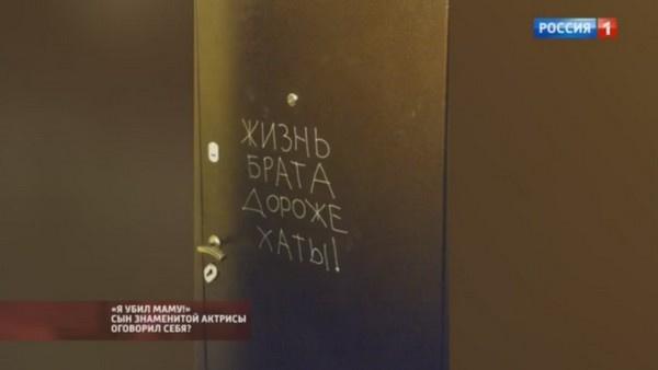 Дверь квартиры Завьяловой
